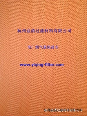 Desulfurization filter belt-Monofilament filter cloth